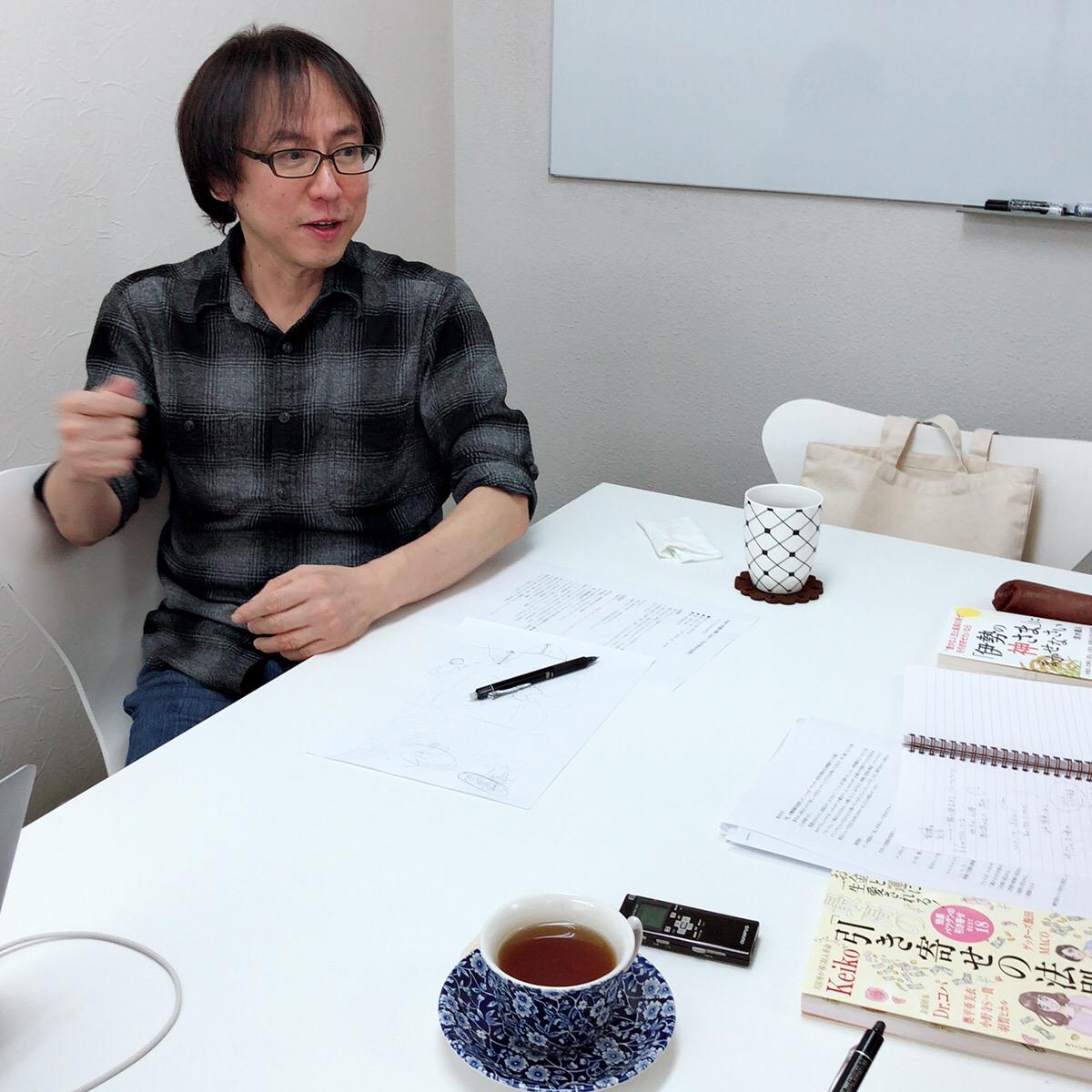 宝島社さんから継続の取材をお受けしました